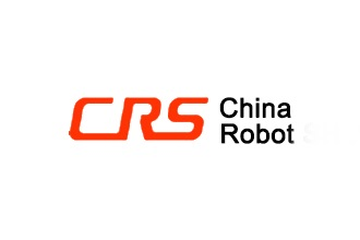 2021北京国际机器人展览会CRS