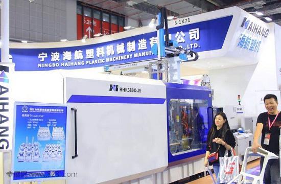2021宁波国际塑料橡胶工业展览会-塑博会(www.828i.com)