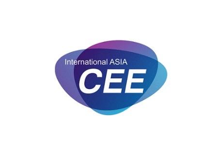 2021北京国际消费电子展览会CEE