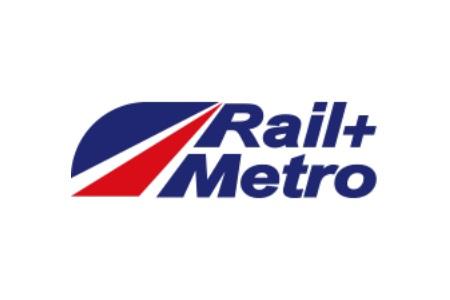 2021上海国际铁路与城市轨道交通展览会