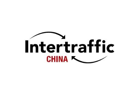 2021中国国际智能交通展览会Intertraffic China