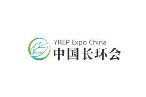 2021重庆长江经济带环保展览会(长环会)