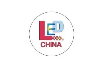 2021深圳国际LED照明展览会