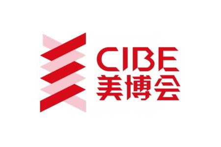 2021上海国际美博会CIBE