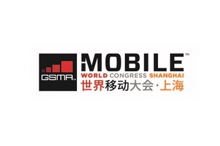 2021上海世界移动通信展览会MWC