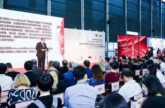 2021上海国际健康产品展览会NPC(www.828i.com)