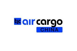 2022上海国际航空货运展览会Air Cargo