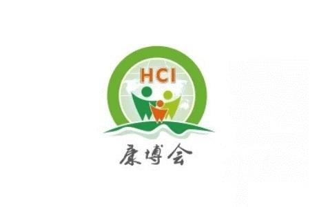 2021广州国际大健康保健品展览会HCI-康博会
