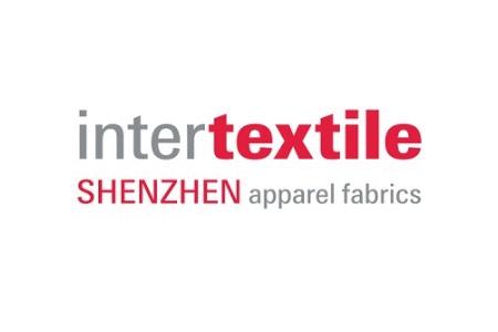 2021深圳国际纺织面料及辅料展览会Intertextile