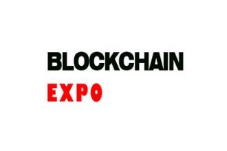 2021北京国际区块链与分布式存储展览会