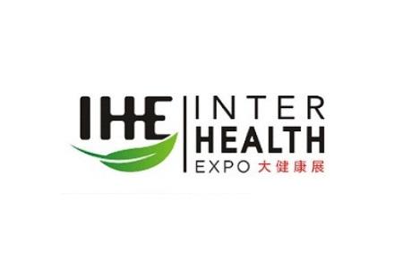 2021广州国际大健康产业展览会IHE