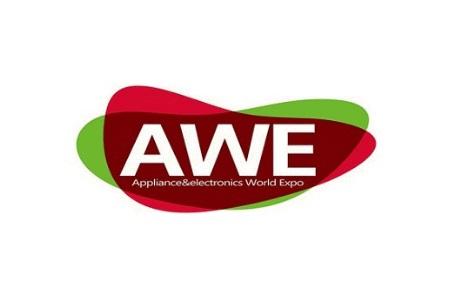 2021中国家电及消费电子博览会AWE-上海家电展