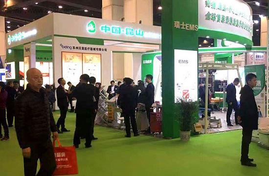 2021郑州医疗器械展览会CWMEE(www.828i.com)