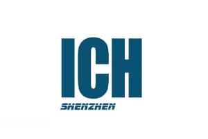 2021深圳连接器线缆线束及加工设备展览会