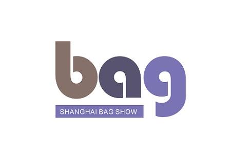 2021上海国际箱包展览会