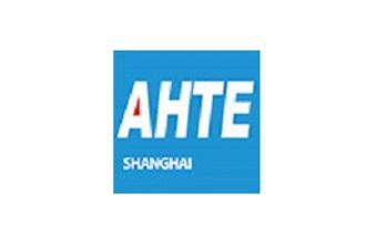 2021上海国际工业装配与传输技术展览会AHTE
