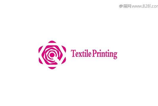 2021青岛国际纺织品印花工业展览会