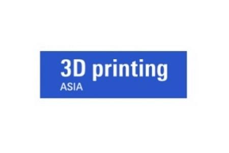 2022广州国际3D打印展览会3D Printing