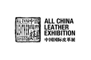 2021上海皮革展展览会ACLE