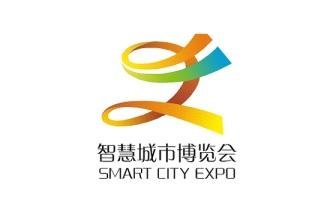 2021北京国际智慧城市与应用产品展览会