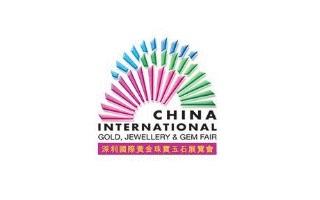 2021深圳黄金珠宝玉石展览会(深圳珠宝展)