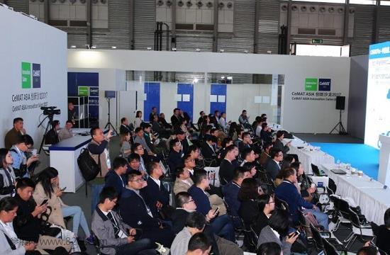 2021亚洲物流技术与运输系统展览会CEMAT ASIA(www.828i.com)