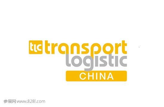2022上海运输与物流展览会(亚洲物流双年展)
