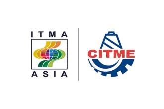 2021上海国际纺织机械展览会CITME