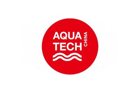 2021上海国际水处理展览会(上海水展)