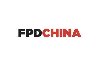 2021上海显示设备及技术展览会FPD China