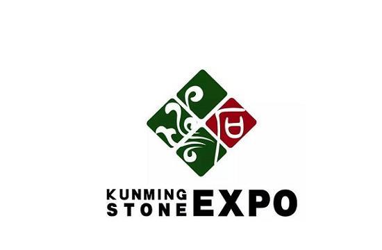 2020昆明国际石展览会