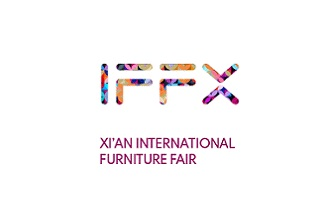 2021西安国际家具展览会