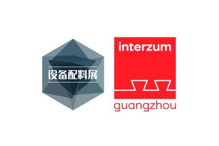 2021广州国际家具生产设备及木工机械展览会