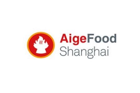 2021上海国际餐饮食材展览会
