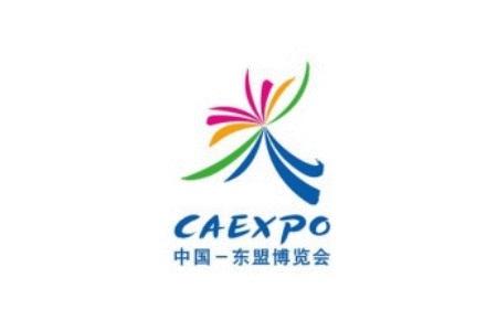 2021中国东盟博览会-东博会