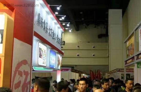 2021成都火锅食材用品展览会(www.828i.com)