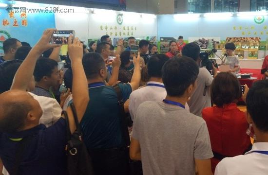 2021广州国际食品及饮料博览会(www.828i.com)