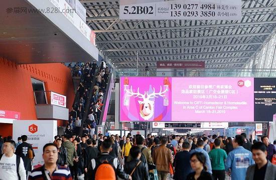2021广州国际家具博览会CIFF(www.828i.com)