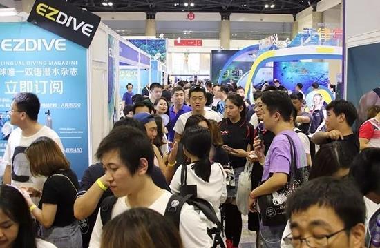 北京国际潜水展览会(www.828i.com)