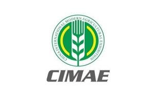 2021北京国际现代农业展览会CIMAE