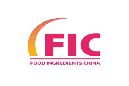 2021上海国际食品添加剂和配料展览会FIC
