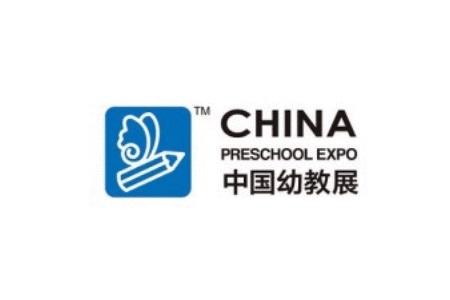 2021上海学前教育及装备展览会CPE-中国幼教展