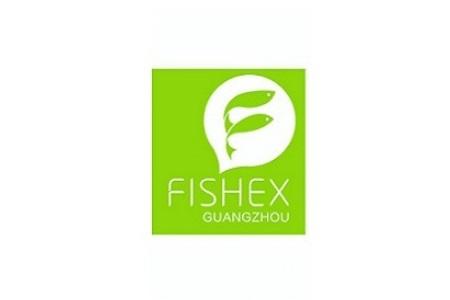 2021广州国际渔业展览会(广州渔博会)