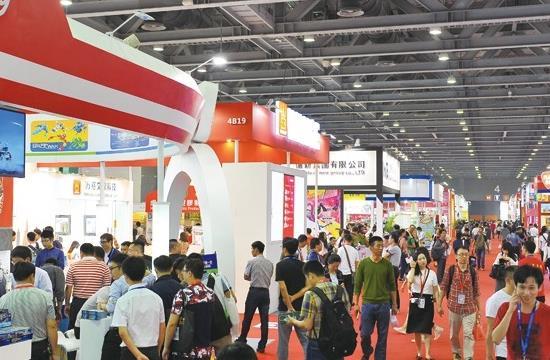 2021深圳国际玩具及教育产品展览会(www.828i.com)