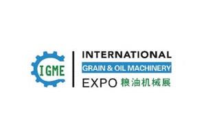 2021广州国际粮油机械及包装设备展览会GME