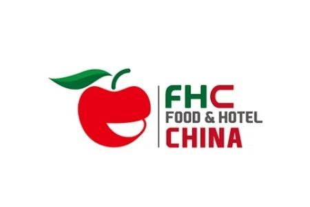 2021上海国际食品饮料及餐饮设备展览会FHC