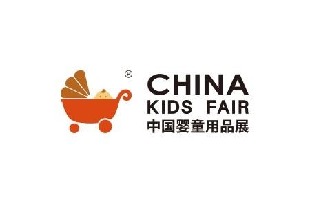 2021上海国际婴童用品展览会CKE