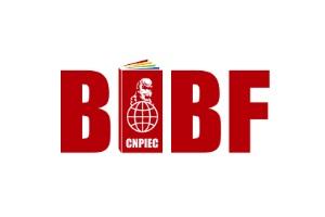 2021北京国际图书展览会BIBF