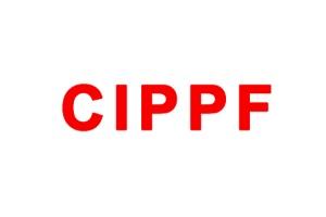 2021上海国际印刷包装展览会CIPPF