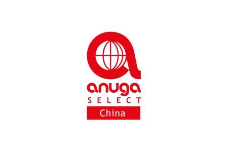 2021世界食品博览会(深圳食品展)